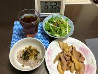 12/5本日の晩酌の肴は鰹のタタキ - やさぐれ日記