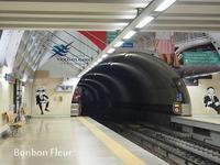 ポルトガルアルガルヴェの旅②リスボン空港からホテルへ移動 - Bonbon Fleur ~ Jours heureux  コサージュ&和装髪飾りボンボン・フルール