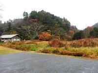 雨の日には - 千葉県いすみ環境と文化のさとセンター