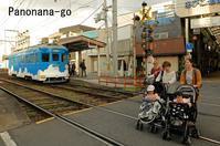 路面電車のはしる街~あびこで年の差なんて!~ - ちょっくら、そのへんまで。な日常。