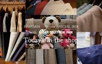 """2018 Winter Today's in the shop...12/6thu"" - SHOP ◆ The Spiralという館~カフェとインポート雑貨のある次世代型セレクトショップ~"
