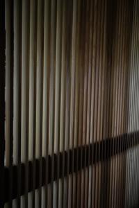 杉縦格子仕切戸 - SOLiD「無垢材セレクトカタログ」/ 材木店・製材所 新発田屋(シバタヤ)