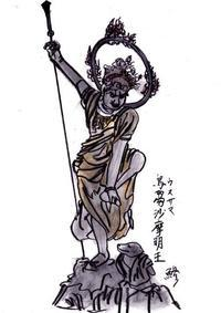 トイレの神様 - 鯵庵の京都事情
