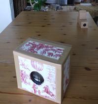 よみうりカルチャー川崎での公開講座《フェルメールの鑑賞》のご案内 - ルドゥーテのバラの庭のブログ
