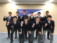 ドラフト新入団10名 神宮球場見参! - ファン歴47年 神宮の杜