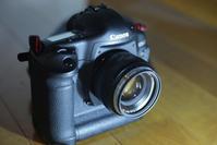 1463 Camera - 四季彩空間遠野