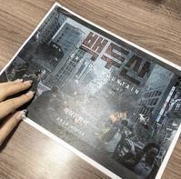 「それ僕」番宣模様!+「MJさん、トーク続き」+「ウニちゃん改名?」12/6(木) - あばばいな~~~。