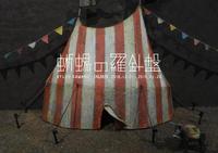 20181207 蜥蜴の羅針盤 - 川埜龍三の蔵4号