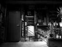 夜の食堂 - 節操のない写真館