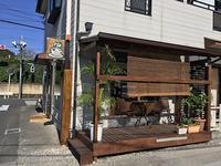 町田市小山町:「三ツ目珈琲」のグルメバーガーを食べた♪居心地いいよ! - CHOKOBALLCAFE