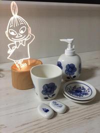 新入りさん - 小さな幸せ 田舎の主婦は多忙です。 chiyoko