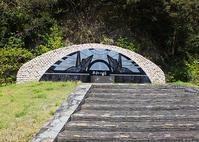 丹賀砲台 - 佐伯の公園ブログ