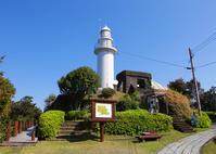 鶴見崎自然公園 - 佐伯の公園ブログ