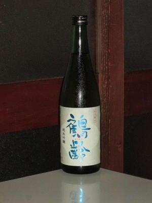 日本酒感想  鶴齢 純米吟醸 - 雑記。