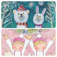 12/7~26 仙台PARCO2、12/16~24 SELVA「chocolno*51、52」に出展いたします - engawa's blog