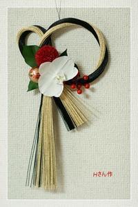 お正月飾り* レッスン - Flower letters