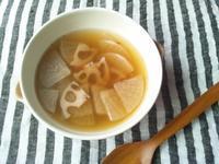 根菜の辛味スープ - Minha Praia