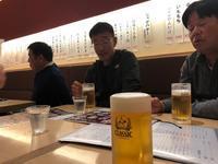 プリン体同好会IN札幌(仮) - ラマッチくんがいく 笠岡不思議発見!