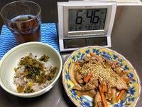 12/6本日の晩酌の肴は小松菜とあげの卵とじ - やさぐれ日記