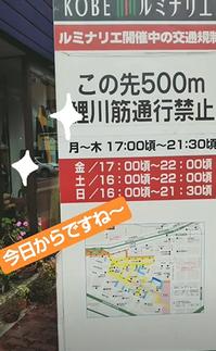 HIGHLAND2000 ウールボブキャップ 各種 - 【Tapir Diary】神戸のセレクトショップ『タピア』のブログです
