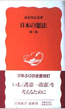 秋篠宮の良識 - 世の中おもしろい・凡人の記録