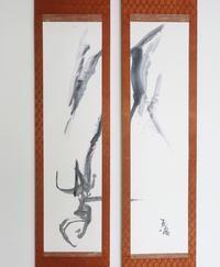 軸装という纏方 - 桃蹊Calligrapher ver.2