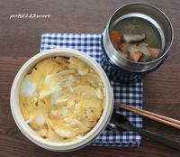 親子丼&鮭かす汁弁当 - 男子高校生のお弁当