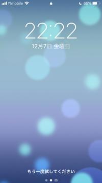 新月からのスタート・iphone8復活 - じぶんを知ろう♪アトリエkeiのスピリチュアルなシェアノート