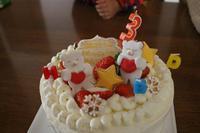 Rちゃんのおたんじょうびケーキ - 東京都調布市菊野台の手作りお菓子工房 アトリエタルトタタン