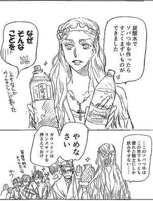 王妃様のソバつゆチャレンジ - 山田南平Blog