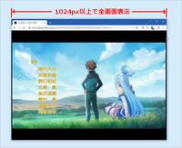 GYAO! 動画を強制的に全画面表示にするアレンジスタイル - At Studio TA