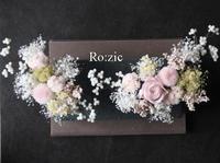 2018.12.7成人式のお花のヘッドドレス/プリザーブドフラワー/和装 - Ro:zic die  floristin