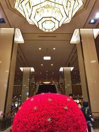 クリスマスシーズン/帝国ホテル - まほろば日記