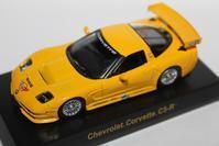 """1/64 Kyosho USA Sports Car 2 """"Secret"""" Chevrolet Corvette C5-R - 1/87 SCHUCO & 1/64 KYOSHO ミニカーコレクション byまさーる"""
