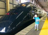 キッズスペースあり♪子供も大人も楽しめる現美新幹線! - 子どもと暮らしと鉄道と