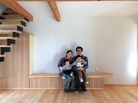 笑顔のお引き渡し珪藻土と無垢の木で建てたソーラーシステムそよ風の家 - 自然素材の家造りブログ 探彩工房(たんさいこうぼう)建築設計事務所 太陽熱で床暖房するソーラーシステムの自然素材の家に20年以上住んでいる設計士が 別荘・注文住宅を専門に設計