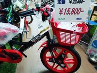 超特価セール - 滝川自転車店