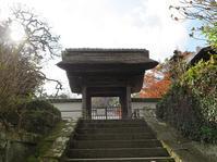 鎌倉、長寿寺 - AREKORE