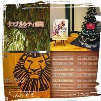 *ソング&ダンス65福岡公演* - *つばめ食堂 2nd*