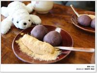 【粟餅】この世で一番好きな甘味は、ここのお皿で決まりのわたし。【粟餅所 澤屋】 - ツルカメ DAYS