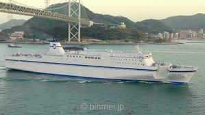 binmeiさんの最新「新きたかみ」動画 - 船が好きなんです.com