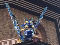 キューガーデンの青いドラゴン12/8 - つくしんぼ日記 ~徒然編~