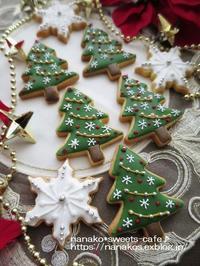 クリスマスツリーのクッキー - nanako*sweets-cafe♪