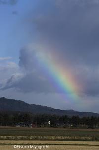 ちぎれ虹 - ekkoの --- four seasons --- 北海道