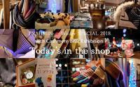 """2018 Winter Today's in the shop...12/8sat"" - SHOP ◆ The Spiralという館~カフェとインポート雑貨のある次世代型セレクトショップ~"