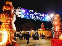 2018クリスマスマーケット@赤レンガ倉庫 - マーブルDiary