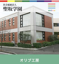 行って来ました。2 - Kiyoshi1192's Blog