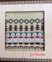 今年のクリスマスのブンデン織できました - Yohmamaの雑記帳