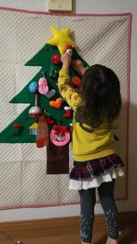 クリスマスの準備 - ウィズアンドウィズ スタッフブログ