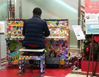 デパートピアノ - そらいろのパレット